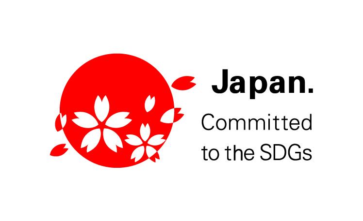 JAPAN SDGs Action Platform | 外務省