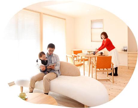 家族の健康を守る住まい